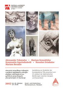 Ausstellung ARTbridge